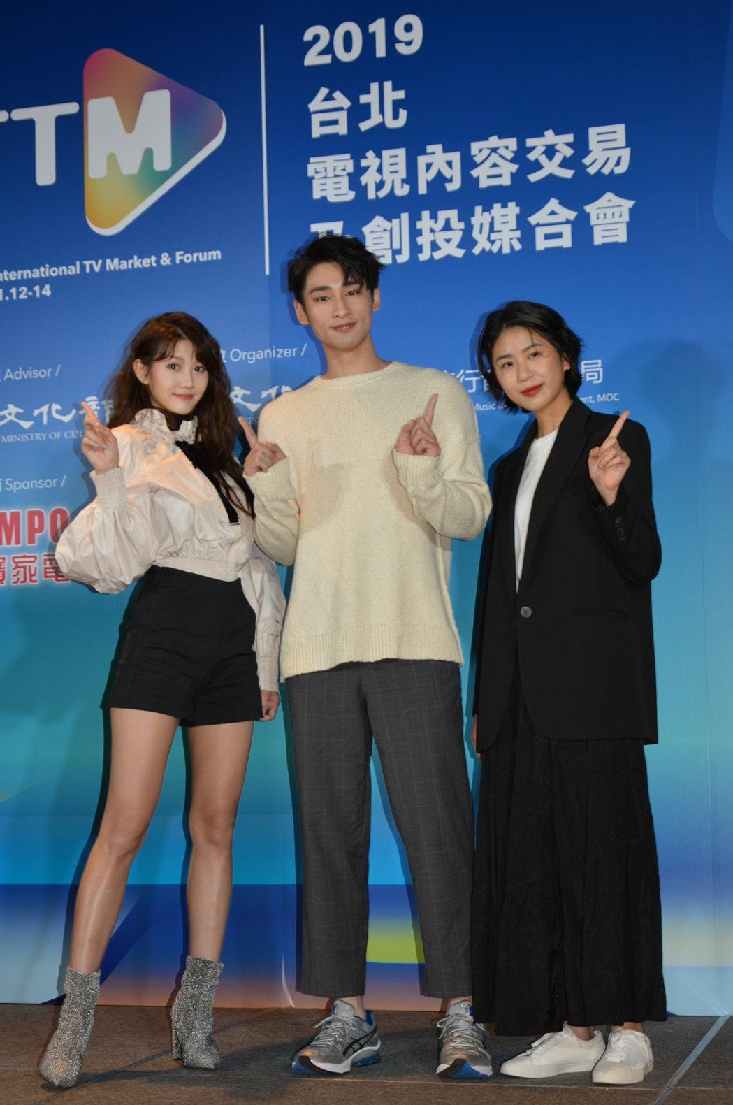 朱主愛(左起)、章廣辰、陳璇出席台北電視節。圖/華視提供