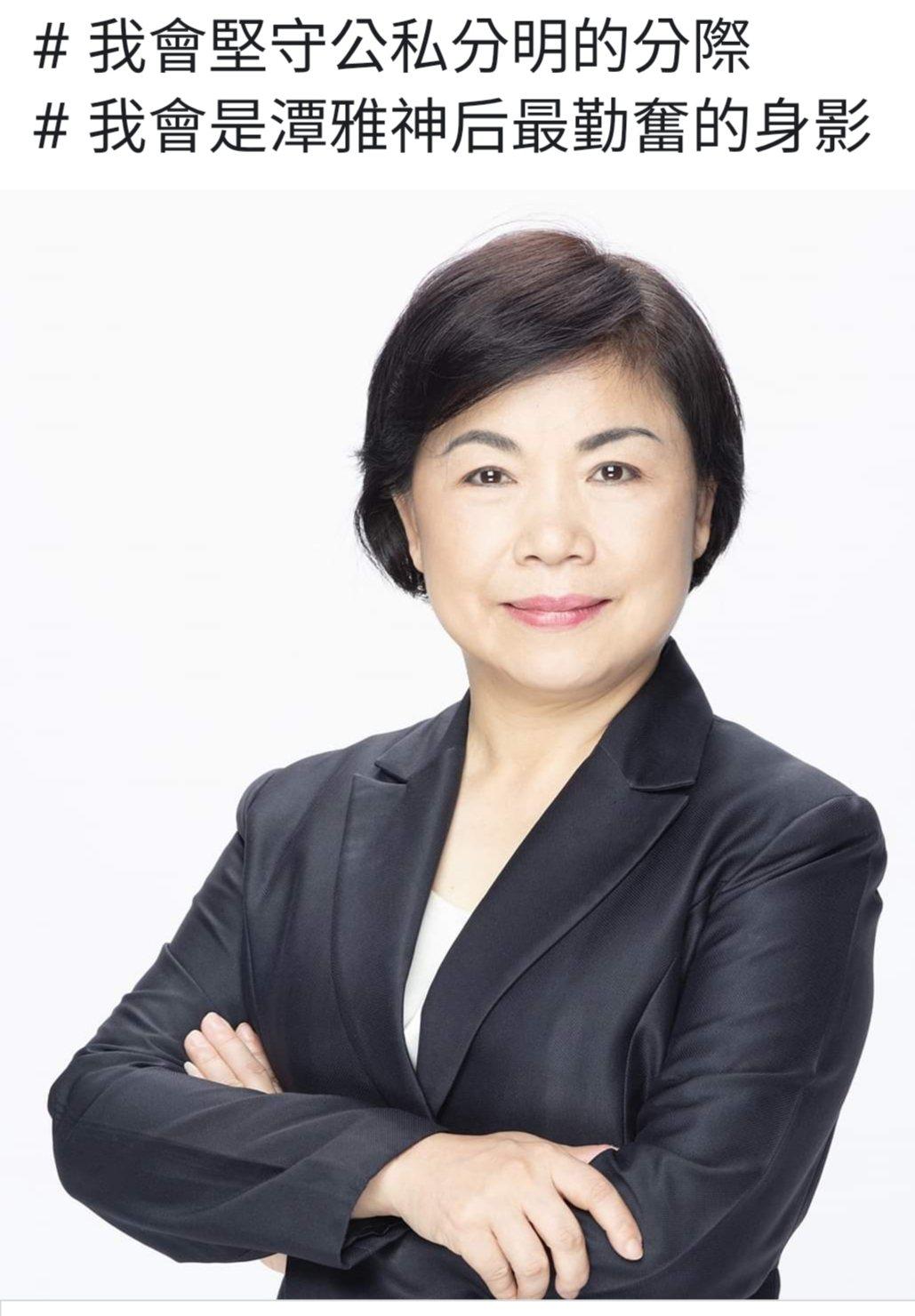 台中市副市長楊瓊瓔今晚在臉書說明接受徵召選立委。圖/取自楊瓊瓔臉書