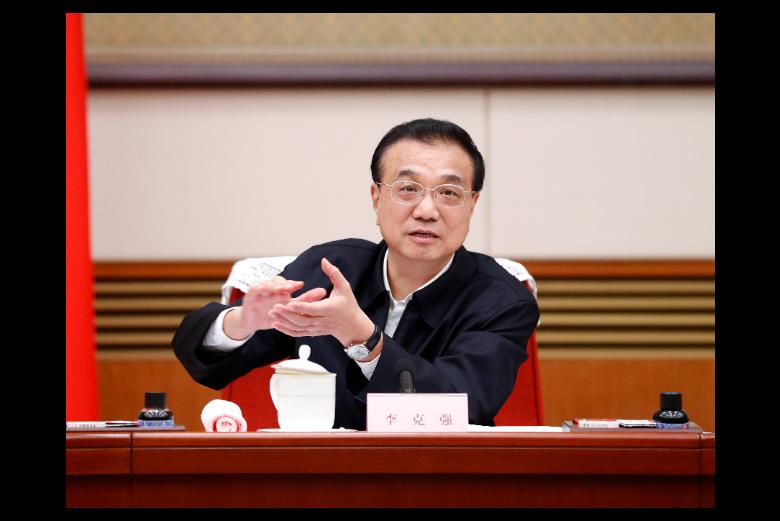 李克強:有把握實現經濟增長目標