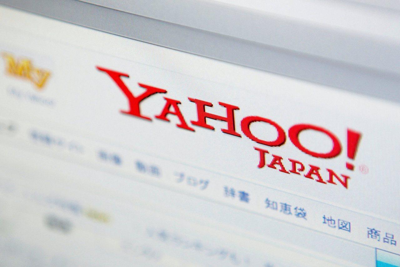 日經新聞報導,經營日本雅虎的Z Holdings和通訊軟體LINE的洽談合併已進...