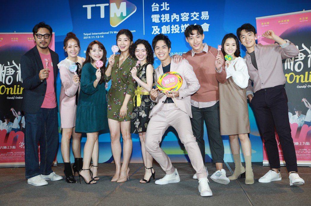 「糖糖Online」演員群出席台北電視節活動。圖/公視提供