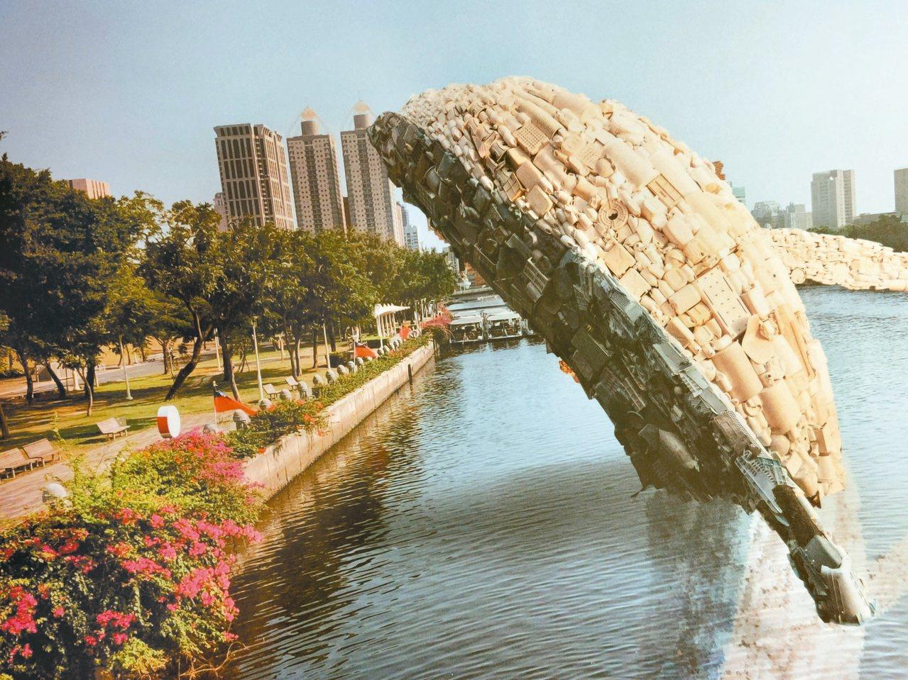 設計團隊「StudioKCA」繼比利時、荷蘭後,將在高雄發動「愛河.愛之鯨」計畫...