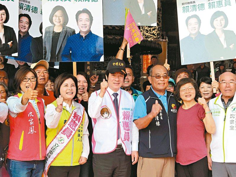 行政院前院長賴清德(前排左3)昨天幫民進黨立委參選人賴惠員(前排左2)助選。 記者謝進盛/攝影