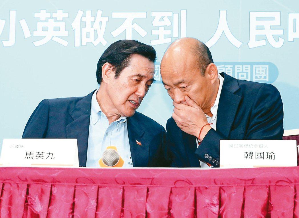 國民黨總統參選人韓國瑜(右)與前總統馬英九(左)昨共同提出能源政策。 記者曾原信...