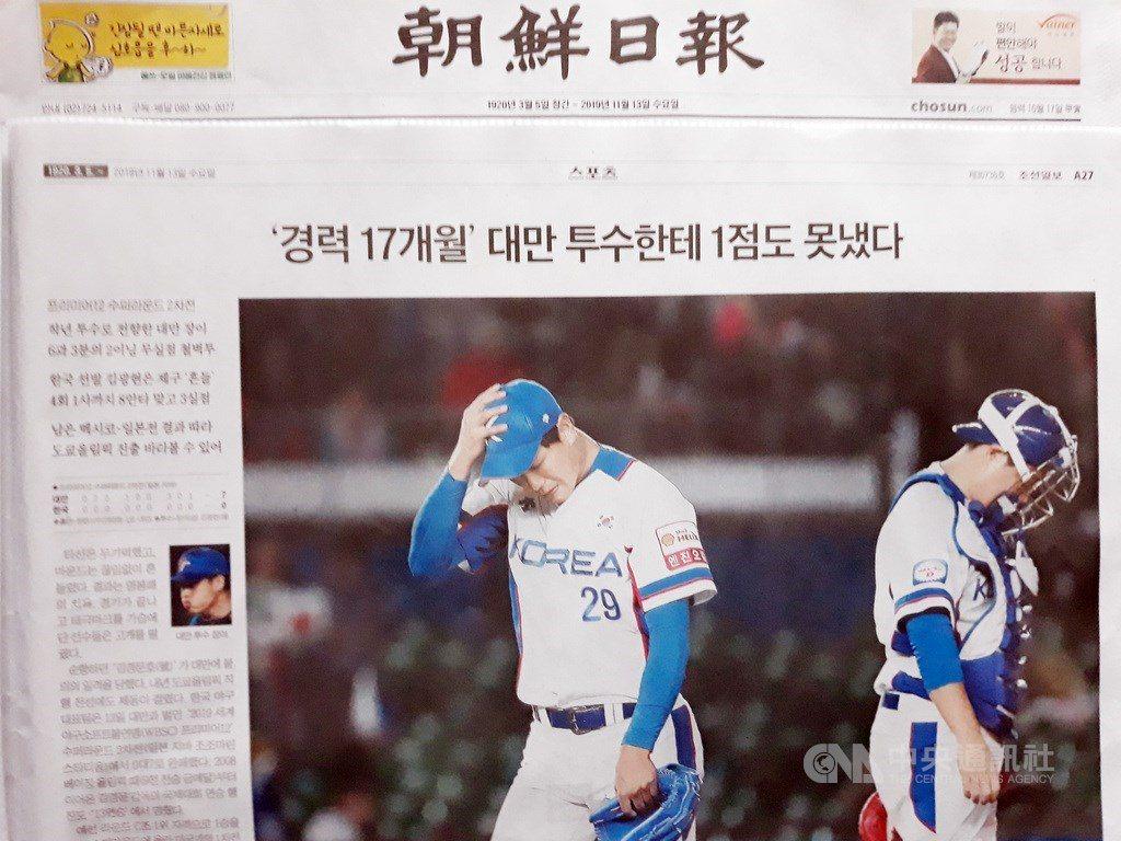 南韓「朝鮮日報」13日在體育版頭條以「竟對資歷才17個月的台灣投手都攻不下一分」...