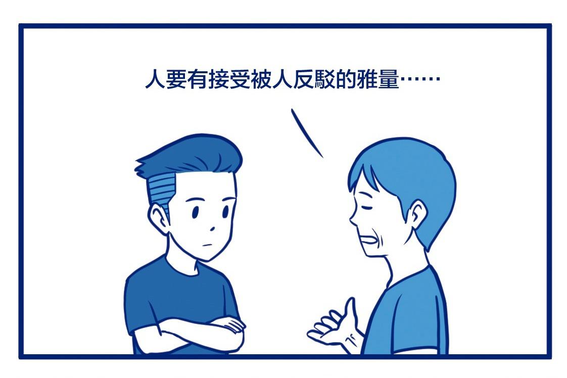 【青春名人堂】謝東霖/雅量