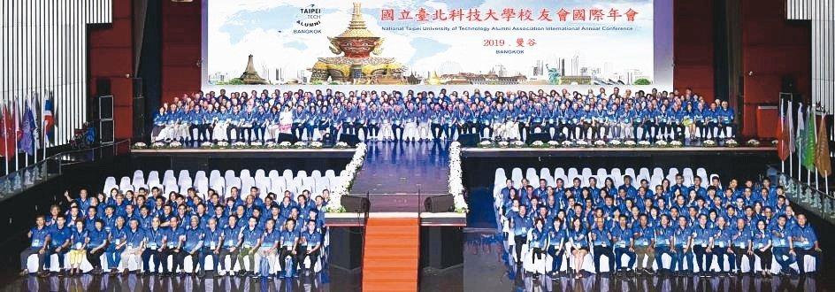 北科大11月初在泰國曼谷舉辦校友會國際年會。 北科大/提供