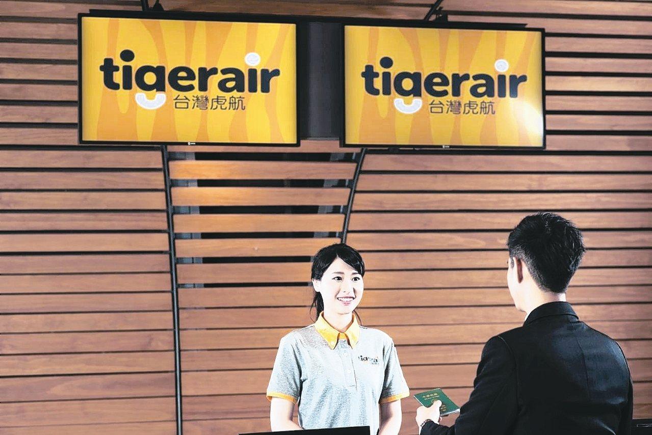 台灣虎航今起招募地勤新人。 圖/台灣虎航提供