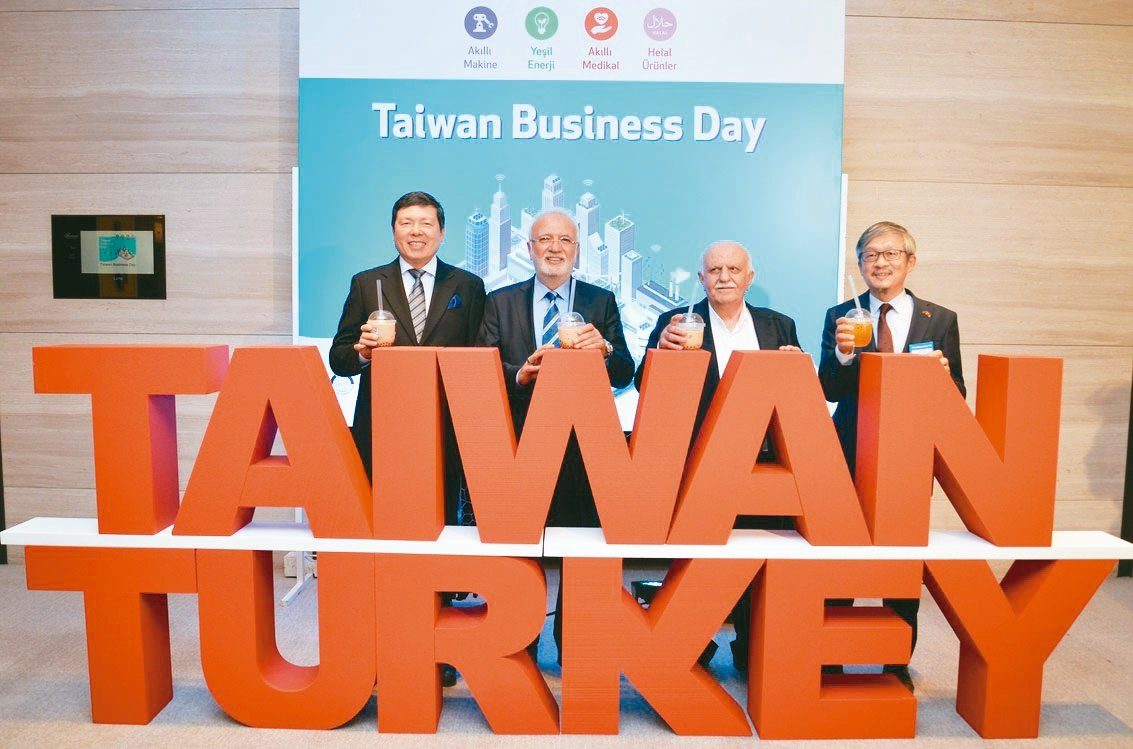 貿協秘書長葉明水(左起)、土耳其國會貿易與能源委員會主席Mustafa Elit...