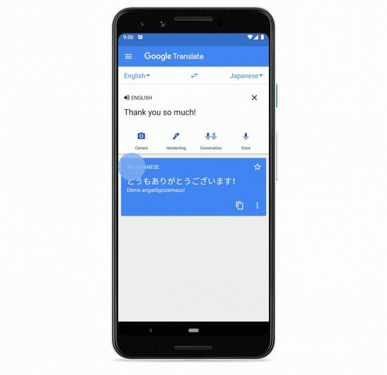 Google地圖結合Google翻譯,將從11月開始新增翻譯功能,可讓使用者在手...