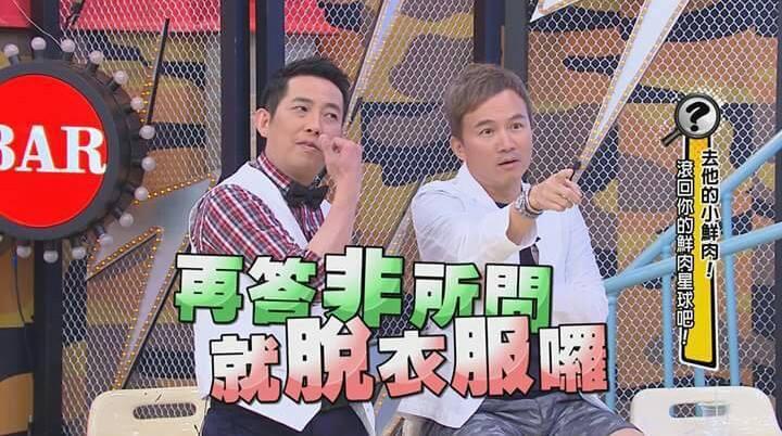 屈中恆(左)、孫鵬從此離開「國光」,過往虧妹的趣味成記憶。圖/國光幫幫忙臉書