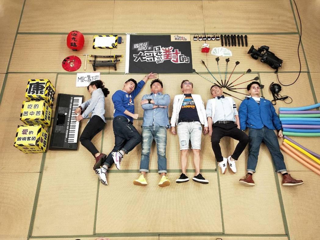 「國光幫幫忙」10月才拍了這張開箱照片,如今右邊三個,包括右起楊昇達、屈中恆、孫...