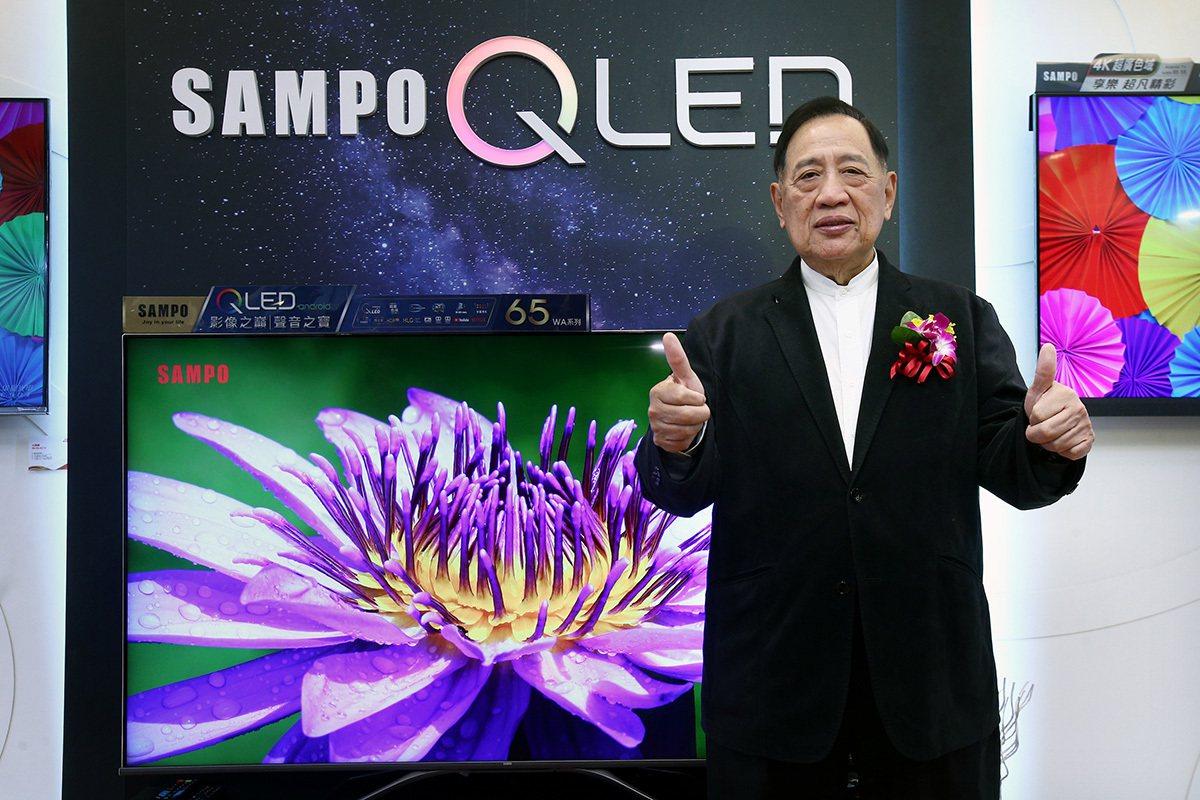 聲寶推出頂級旗艦4K QLED量子點顯示器WA500系列,帶來黑白分明、精準豔麗...