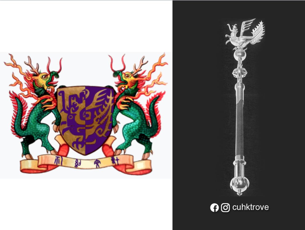 香港中文大學的紋章和權杖。圖擷自維基百科、「中大百寶箱 CUHK Trove」臉...