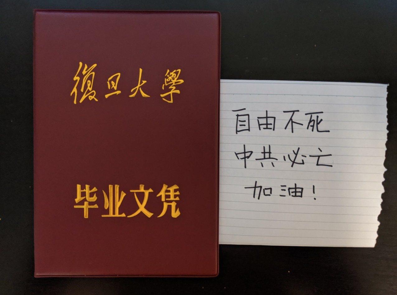 上百名大陸學生上傳自己的個人證件,在網路上聲援港生。 圖擷自中國大陸論壇「品蔥」