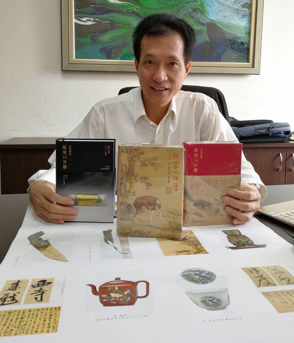 台灣時代文化藝術基金會董事長林田富表示,2018年開始與台北故宫合作出版國寶故宮...