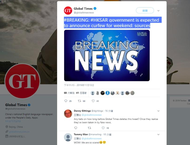中共官媒《環球時報》今日在官方twitter發布消息。圖翻攝自twitter