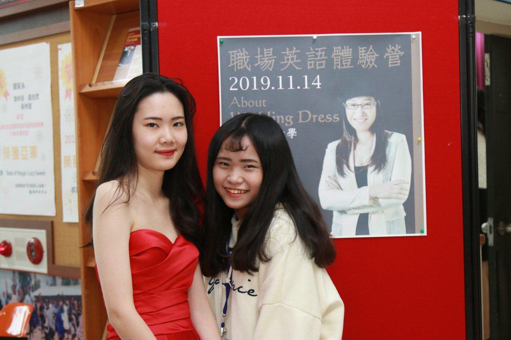 竹林高中陳莛宜(左)穿起禮服,與同學開心合影。致理科大/提供。