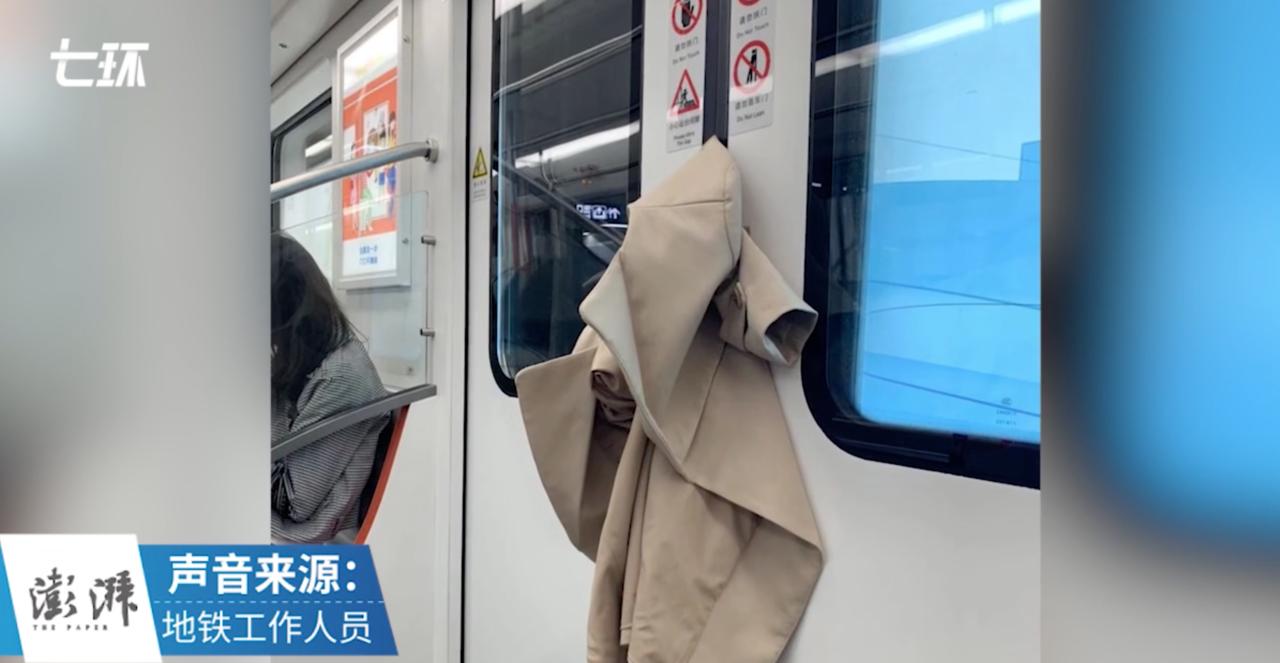 大陸一位女子為了趕上班將被車門夾住的風衣留在車上,直接衝去上班。圖擷自澎湃新聞