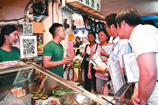 台中市的市集與攤商(販)參與經濟部舉辦的「品牌/優良市集及樂活名攤評核」活動,獲評核為全國各縣市第1名。