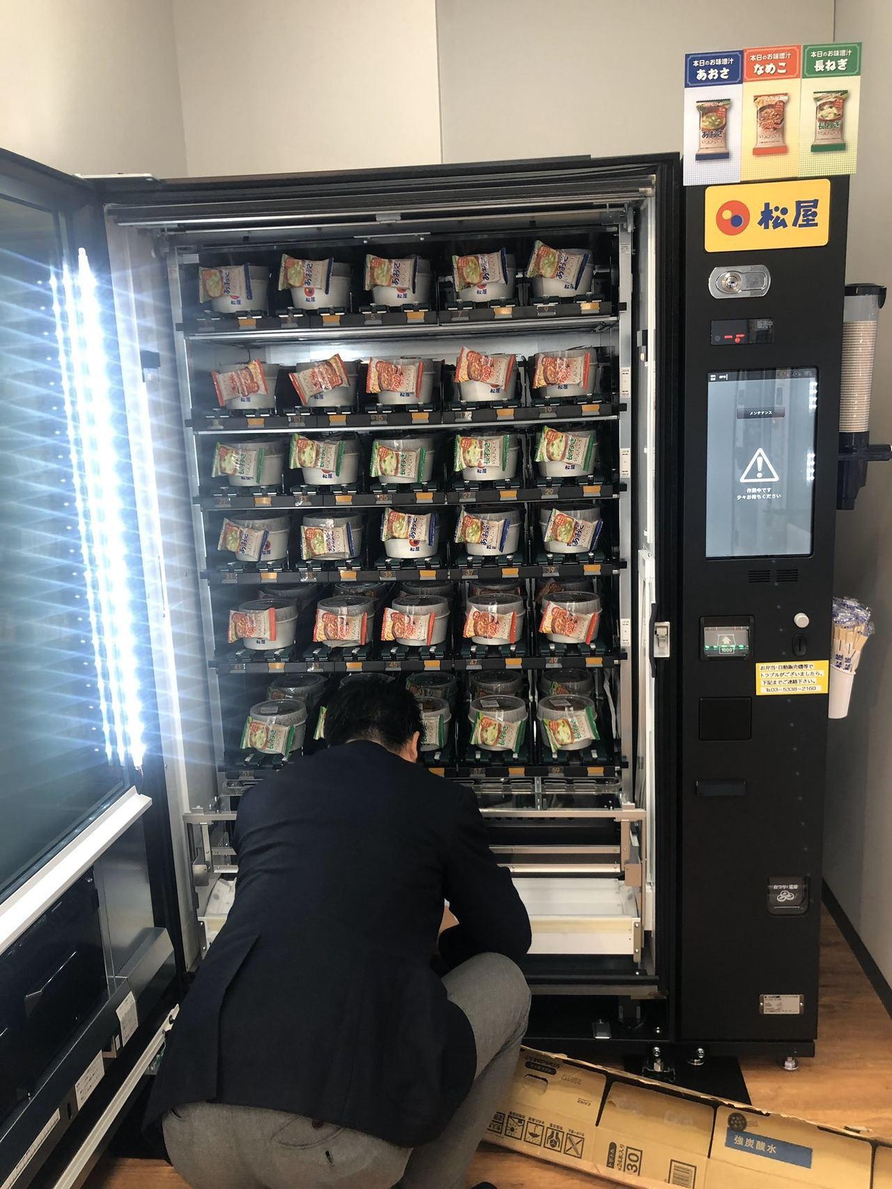日本連鎖快餐店松屋與手機遊戲公司合作,於辦公室設立牛丼自動販賣機,獲大批員工歡迎...