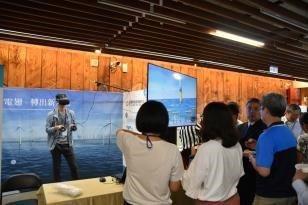 大專能源教育資源中心開發「風持電翅-轉出新未來」離岸風電VR學習工具。 李福忠/...
