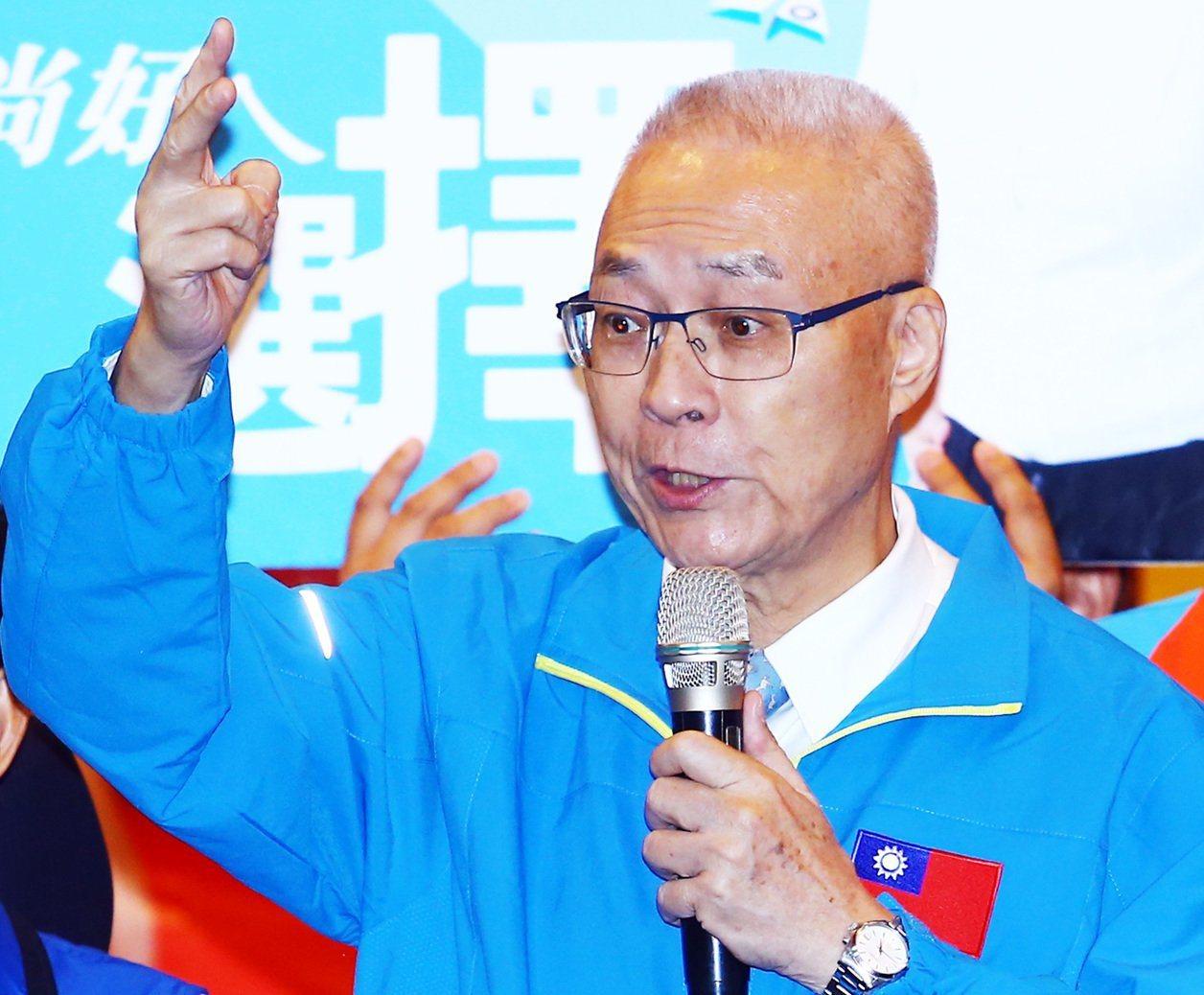 國民黨主席吳敦義。圖/聯合報系資料照片