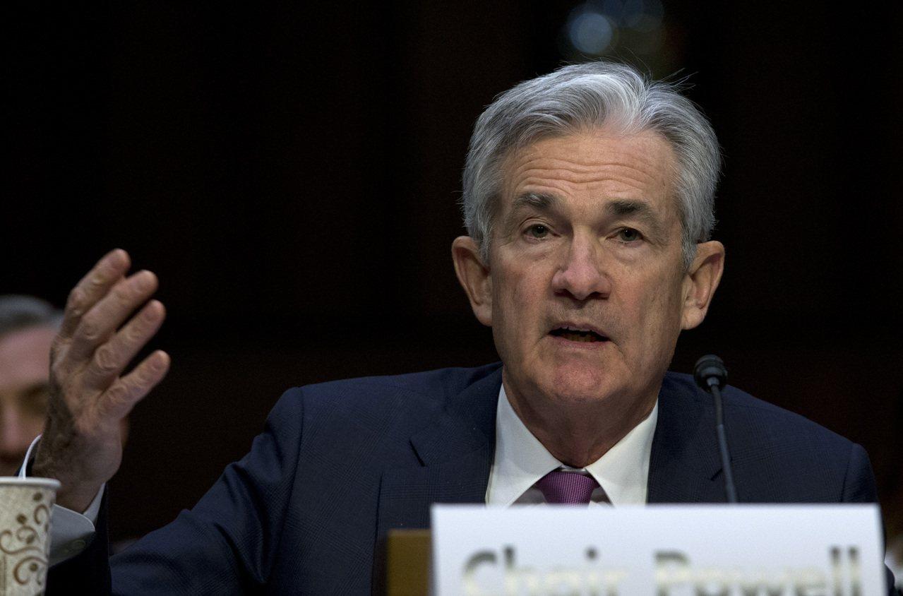 美國聯準會主席鮑爾13日到國會聯合經濟委員會作證。 美聯社