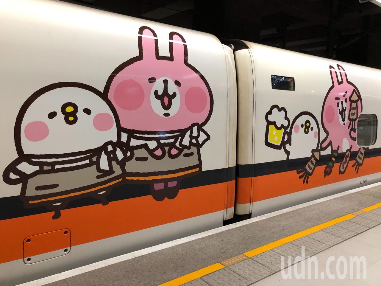 卡娜赫拉的小動物彩繪列車每節車廂都有不同意境。記者曹悅華/攝影