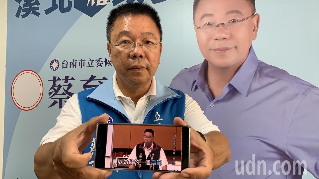 國民黨台南市第一選區立委參選人蔡育輝。圖/本報資料照片