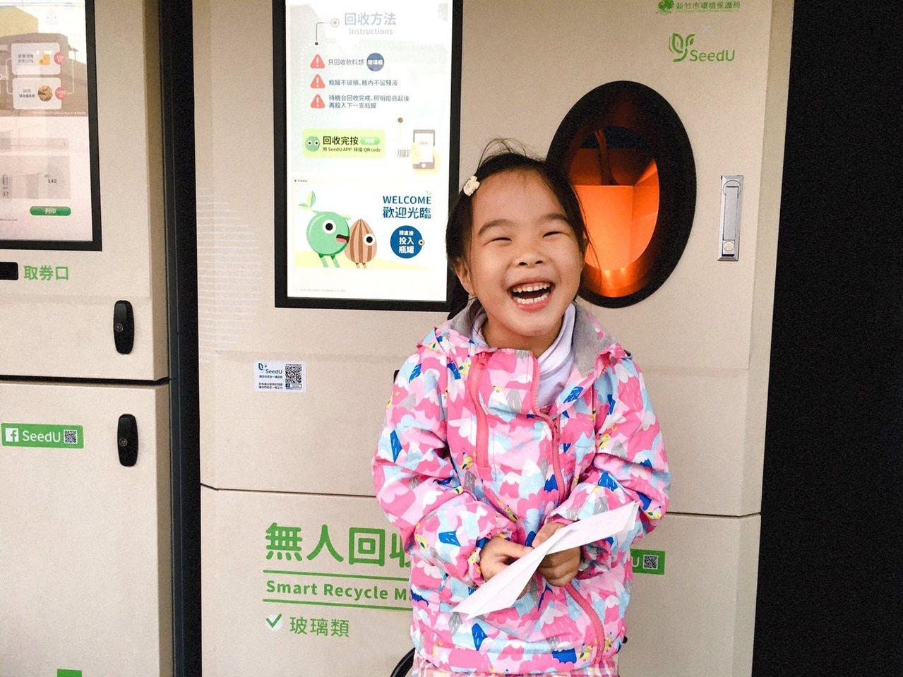 新竹市自今年7月開始啟用24小時自動辨識做回收的「無人回收站」,全市共設置7站1...
