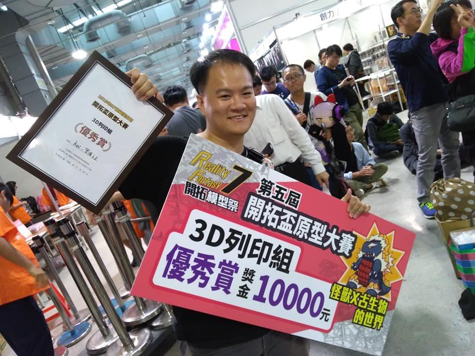南台科大曹傑凱精通3D列印,國際賽優勝校方表揚。圖/南台科大提供