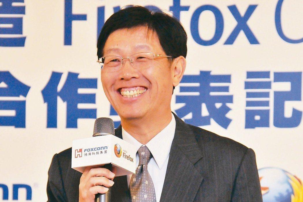 鴻海董事長劉揚偉13日主持法說會。報系資料照