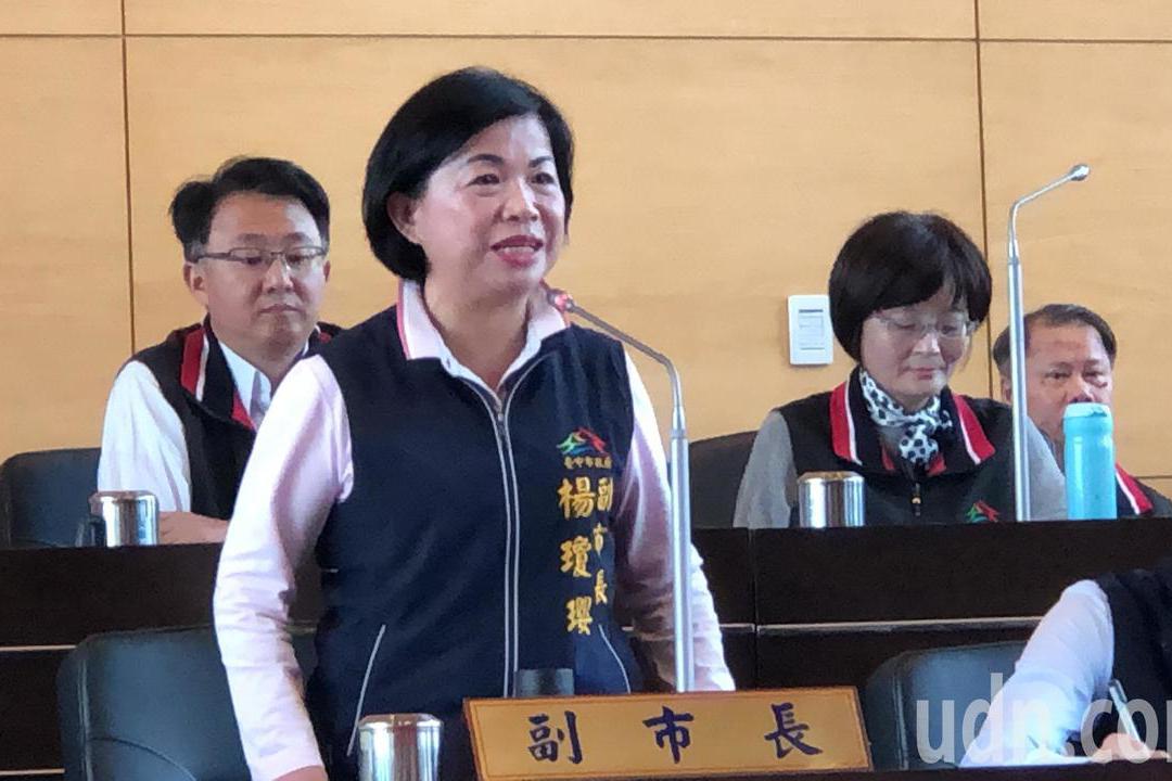選立委何時請辭副市長 楊瓊瓔:依法辦理
