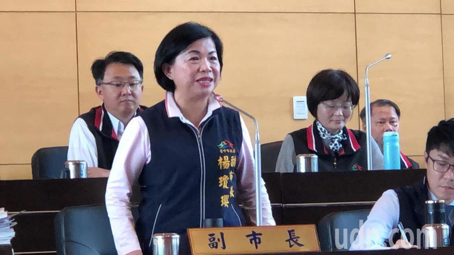 台中市副市長楊瓊瓔說自己被笑跑市政跑出眼袋丶黑眼圈,但她願意!記者陳秋雲/攝影