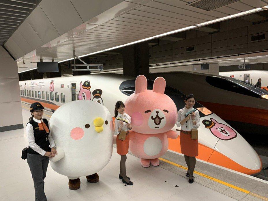 搶攻可愛商機,台灣高鐵公司(2633)特別邀請日本著名的插畫家卡娜赫拉,共同打造「卡娜赫拉的小動物彩繪列車」,今日正式首航。 記者楊文琪/攝影