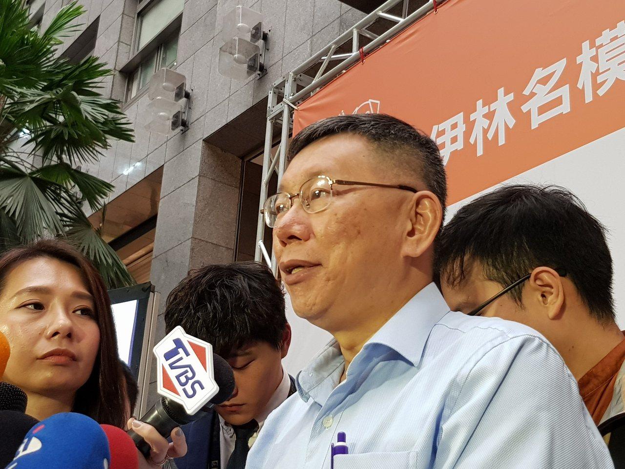 台北市長柯文哲今天出席動保處推廣認養活動受訪,柯被問到蔡壁如在安全名單外,未來如...