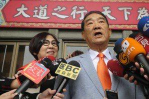 再戰總統起手式 宋楚瑜宣示參選主軸是找回孫中山理想