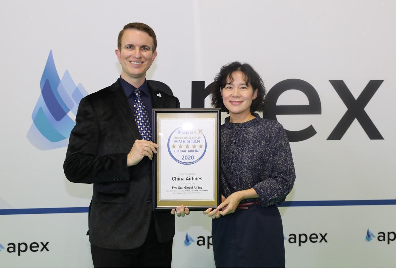 華航連三年獲《APEX》五星級最高榮譽獎。圖/華航提供