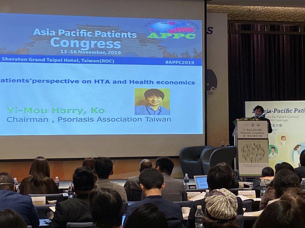 國際乾癬聯盟亞太區秘書長柯怡謀表示,醫療科技評估(HTA)應兼顧社會、經濟效益等...