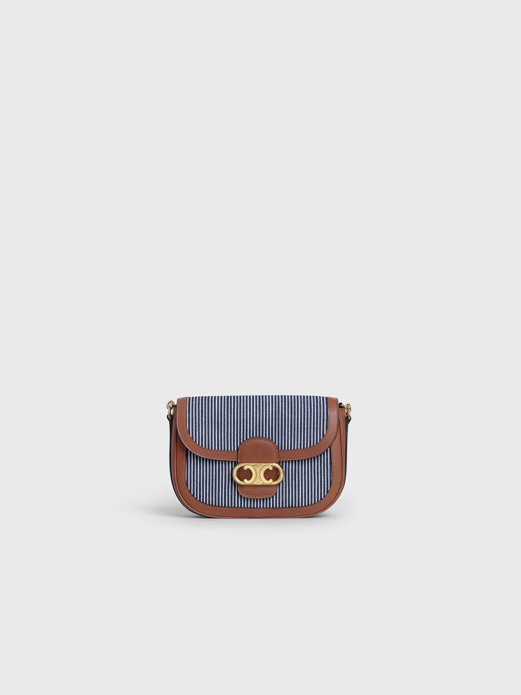 Chaine Triomphe條紋小牛皮帆布肩背包,售價89,000元。圖/CE...