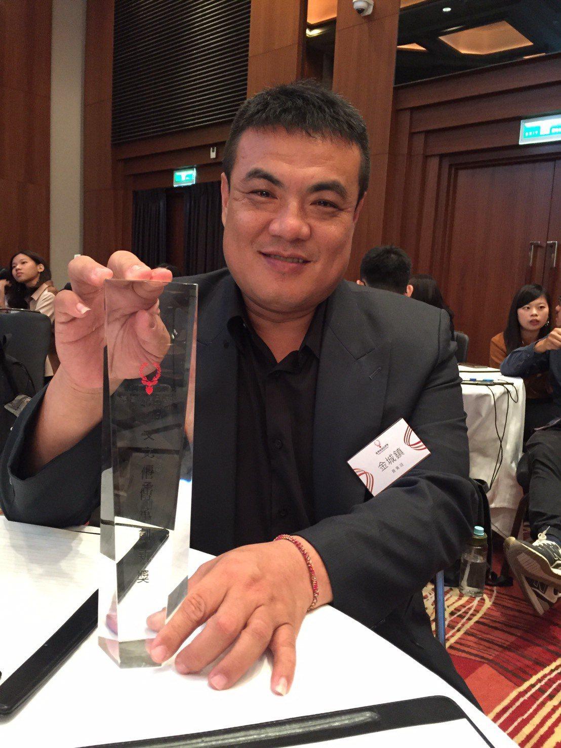 「2019台灣城鎮品牌獎」揭曉,金城鎮長李誠智表示,金城鎮是第一個,也是唯一的離...