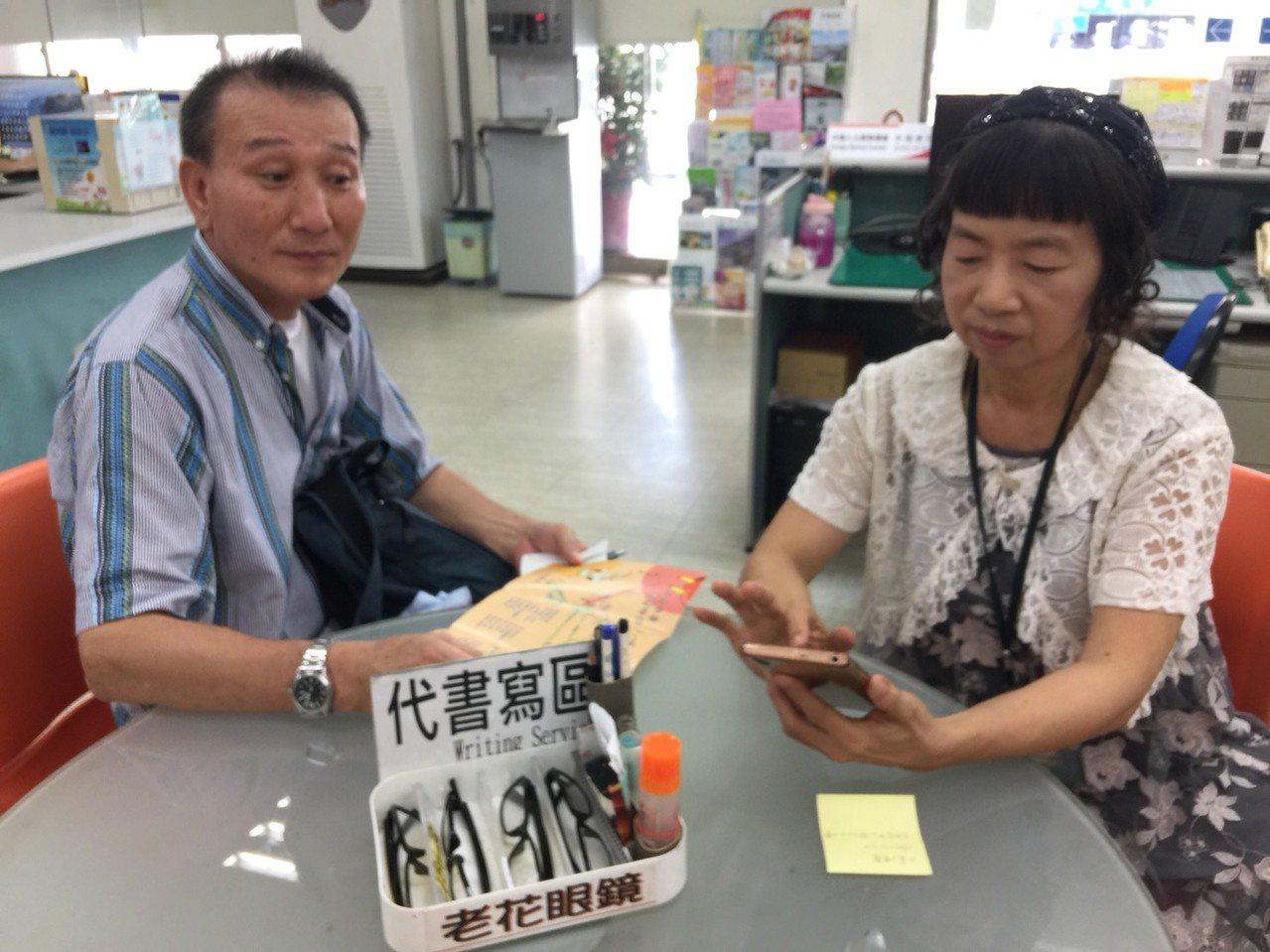 日本遊客松下等(左)今年7月慕名到台南玉井體驗採芒果,玉井區公所員工透過翻譯軟體...