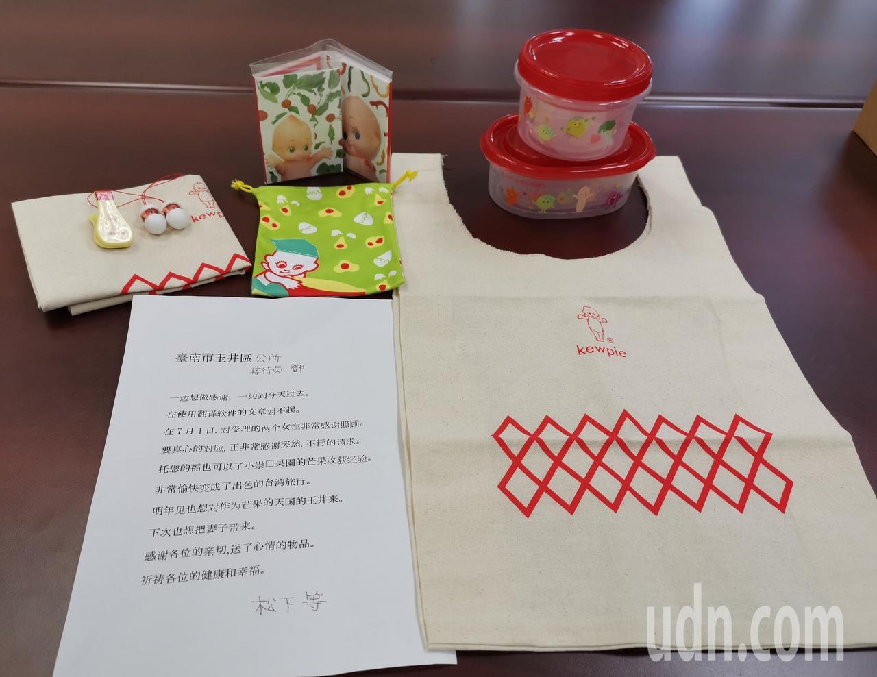 玉井區公所收到日本遊客松下等的感謝信箱,相當窩心。記者吳淑玲/攝影