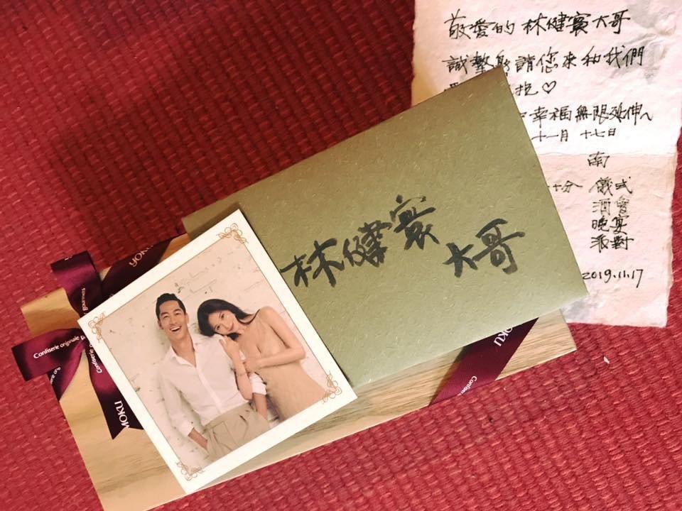 林志玲喜帖。圖/摘自臉書