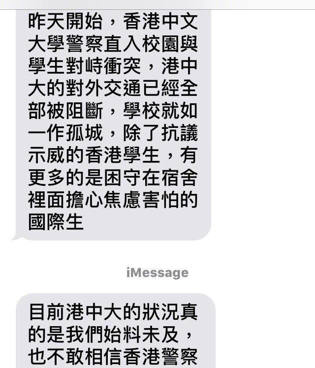台灣學生與家長昨晚到今天緊急聯繫相關內容,讓人看了驚心動魄。圖/取自網路