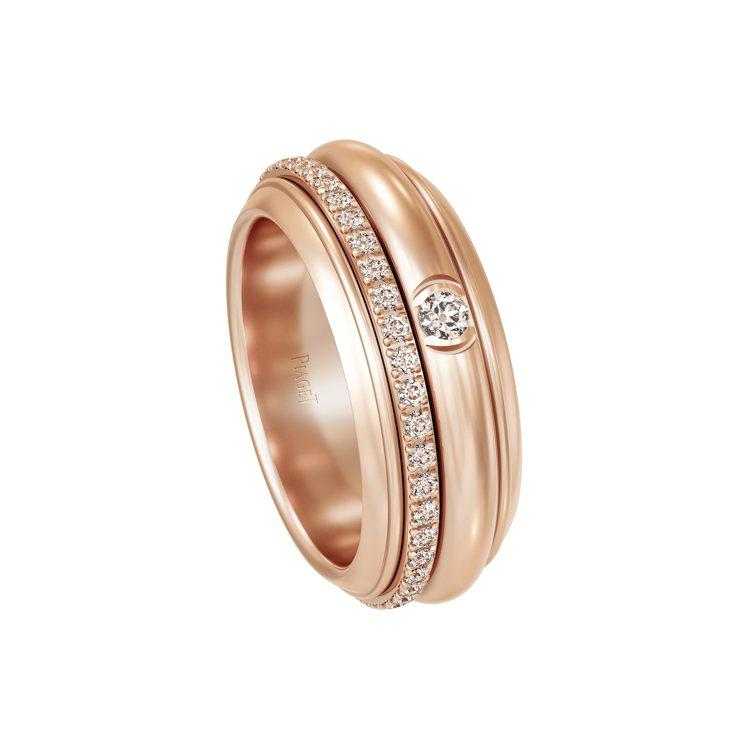 伯爵表Possession系列18K玫瑰金鑲鑽戒指,約19萬5,000元。圖/P...
