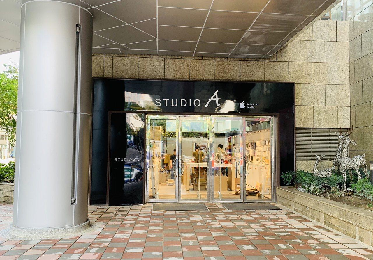 STUDIO A進駐板橋遠東百貨中山店開設快閃店,11月14日起舉辦開幕首4日A...