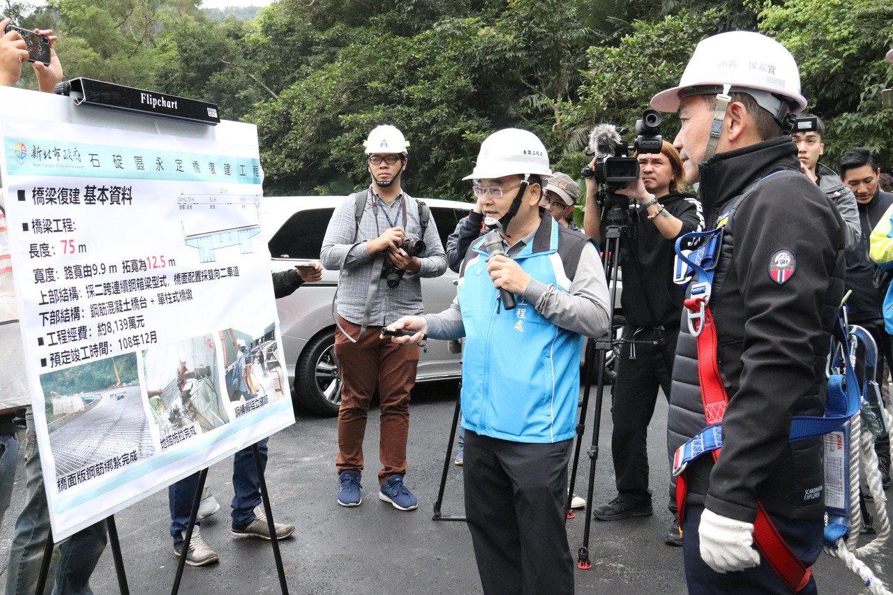 國民黨總統參選人韓國瑜昨說考慮重啟核四,新北市長侯友宜問說核廢料要放哪裡。記者胡...