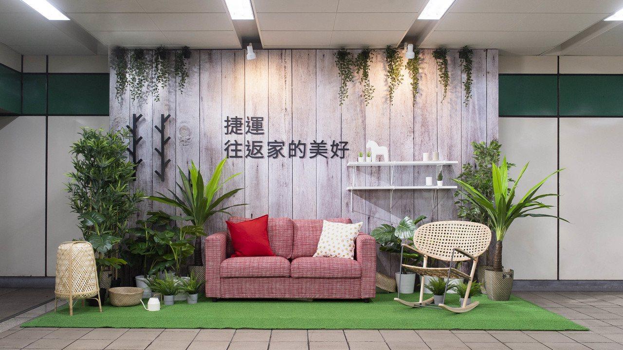 IKEA改造的台北捷運七張站變身為城市綠洲,讓生活步調放慢。圖/IKEA提供